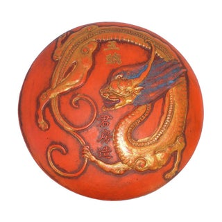 Chinese Two-Sided 5 Dragons Motif Red Ink Stone