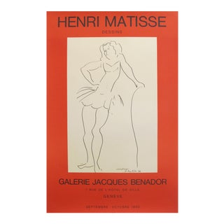 1980 Henri Matisse exhibition poster, Ballerina