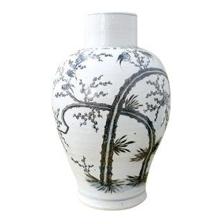 Sarried Ltd Large Baluster Vase