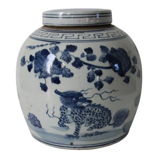 Chinese Foo Dog Ginger Jar