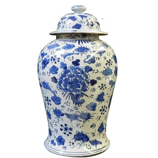 Chinese Blue & White Floral Ginger Jar