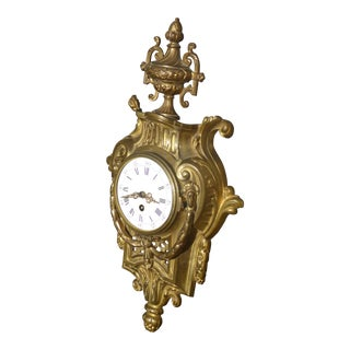 Antique Japy Freres Style French Gilt Brass Wall Clock