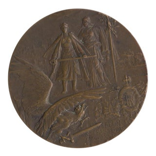 Circa 1916 Charles Pillet French Bronze Medal