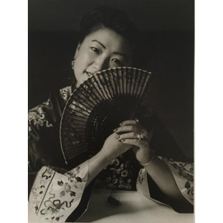 1956 Photograph of Asian Woman with Fan