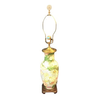 Vintage Lily Table Lamp