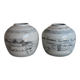 19th C. Korean Ginger Jars - A Pair