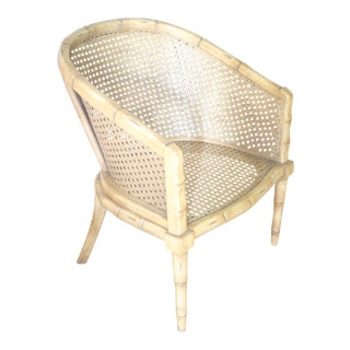 Faux Bamboo & Cane Side Chair