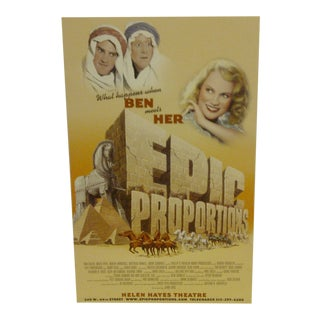 """Vintage """"Epic Proportions"""" Theater Poster"""
