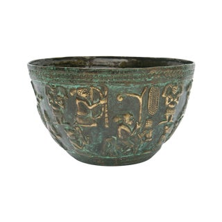 Decorative Indonesian Bronze Bowl