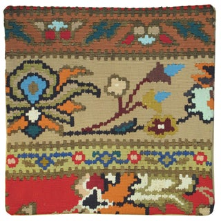 Vintage Kilim Pillowcase