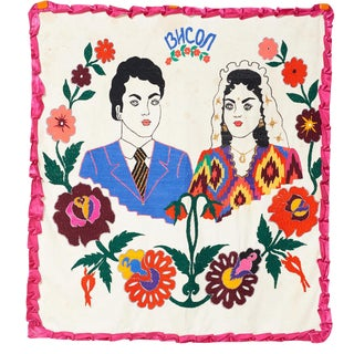 Suzani Hand Embroidered Lovers Wall Hanging
