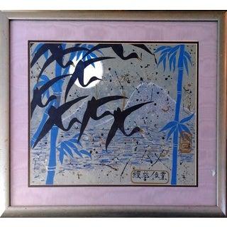 """""""Early Flight"""" Serigraph by Jo Ann Rosendo"""