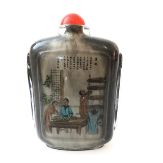 LG Chinese Peking Glass Snuff Bottle