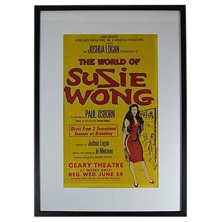 """""""The World of Susie Wong"""" Poster"""