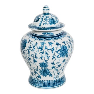 Asian Blue and White Ginger Jar