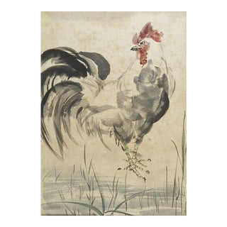 Asian Rooster Watercolor Painting
