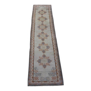Oriental Turkish Runner Maras Rug - 2.3' x 11'