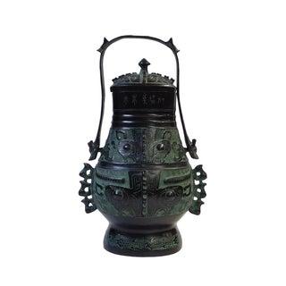 Asian Green Bronze-Ware Vessel