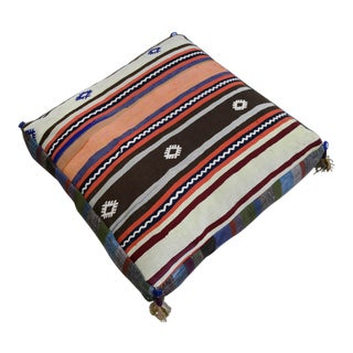 Turkish Rug Kilim Sitting Cushion Floor Pillow - 27″ X 27″