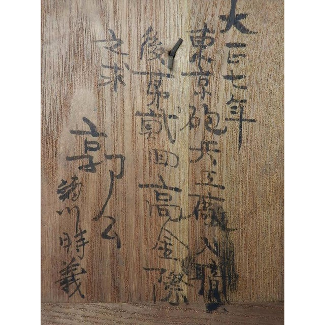 Japanese Card Game Set in Wood Box Hand Painted Calligraphy Poem Vintage Antique - Image 9 of 11