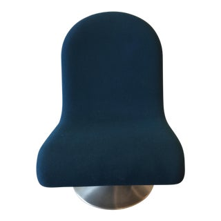 Verner Panton System 1-2-3 Lounge Chair