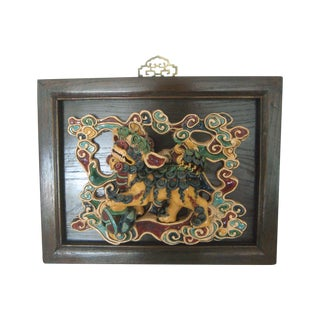Framed Antique Chinese Ceramic Tile - Foo Dog/Lion