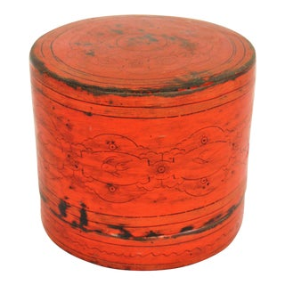 Thai Etched Red Box