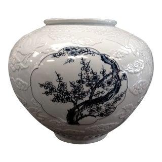 Ahn Dong Oh Korean White Porcelain Vase