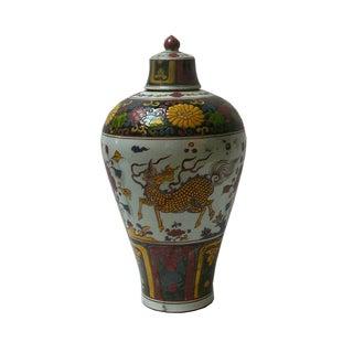 Chinese Color Doped Kirin Flower Porcelain Jar