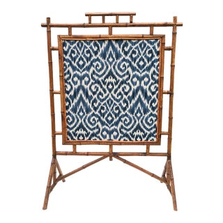 Bamboo Reversible Ikat Fire Screen
