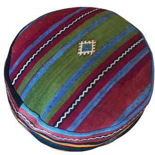 Turkish Kilim Pouf
