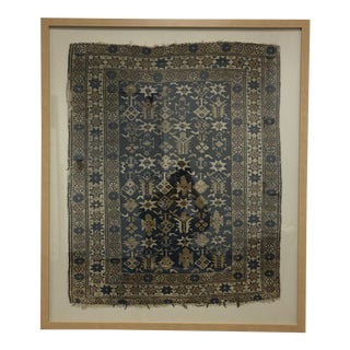 "Framed Vintage Caucasian Shirvan Rug - 32"" x 37.5"""