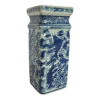 Chinoiserie Blue Koi Fish Square Vase