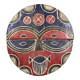 African Art Tribal Art Decorative Teke Mask