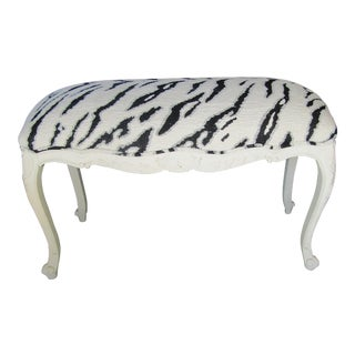 Carved Wood New Black and White Upholstery Refreshed Ottoman