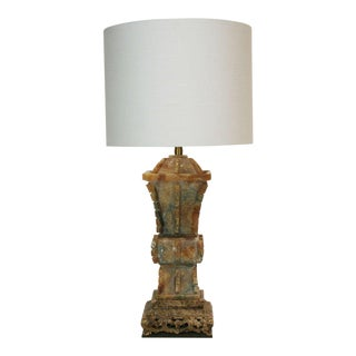 Marbro Hollywood Regency Onyx Lamps - A Pair