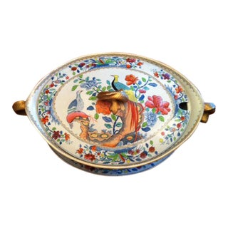 Spode Stone China Soup Tureen