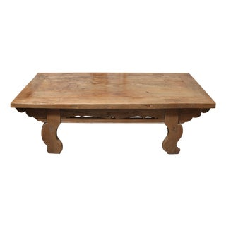 Antique Asian Pine Coffee Table