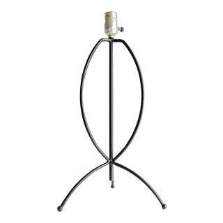Mid Century Mordern Iron Table Lamp Tripod