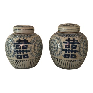 Chinese Double Happiness Blue & White Porcelain Ginger Jars - A Pair