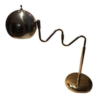 Mid-Century Swing Task Light