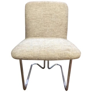 Mid-Century Armless Chairs - Set of 4