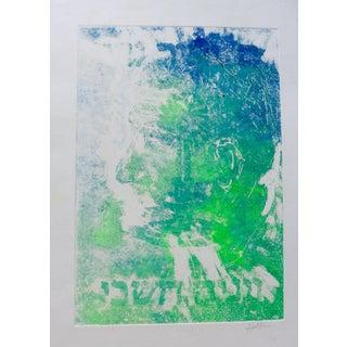 Everlasting Life in Hebrew Monoprint Drawing