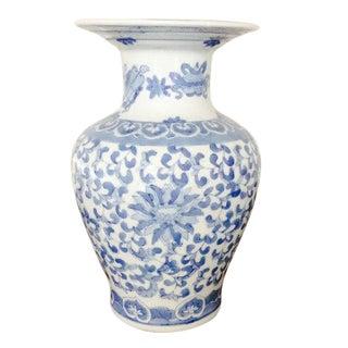 Blue & White Ginger Jar Vase