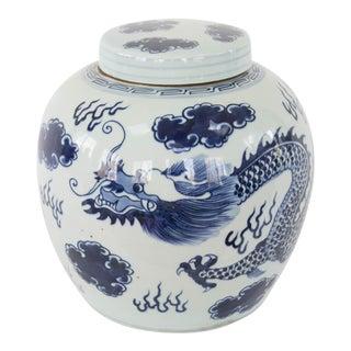 Chinoiserie Dragon Ginger Jar