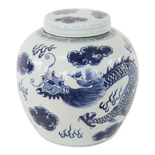 Chinoiserie Dragon Ginger Jar