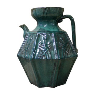Vintage Chinese Dark Green Glaze Ceramic Jar