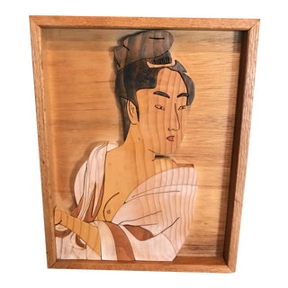 Japanese Woman in Kimono Wood Portrait