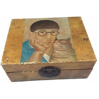 Antique Chinese Portrait Leather Box