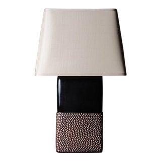 Pebble Lamp